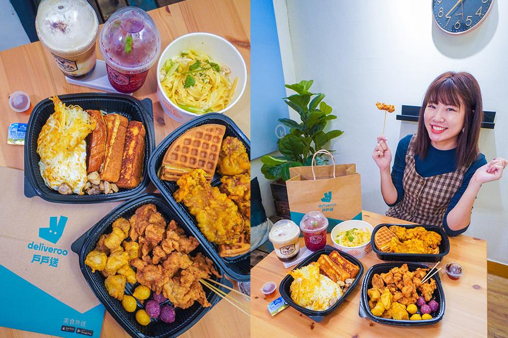 台北外送美食推薦|戶戶送:情人節在家吃美食~二月免運優惠好划算!