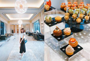 台北內湖五星級美福飯店婚宴場地,優雅低調奢華首選!量身打造專屬宴會廳@捷運劍南路站