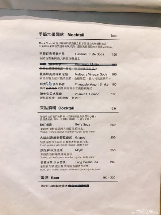 東區不限時咖啡廳
