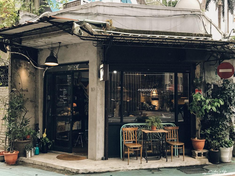 忠孝復興不限時咖啡廳