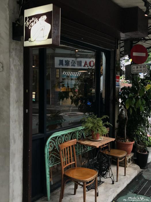 think cafe