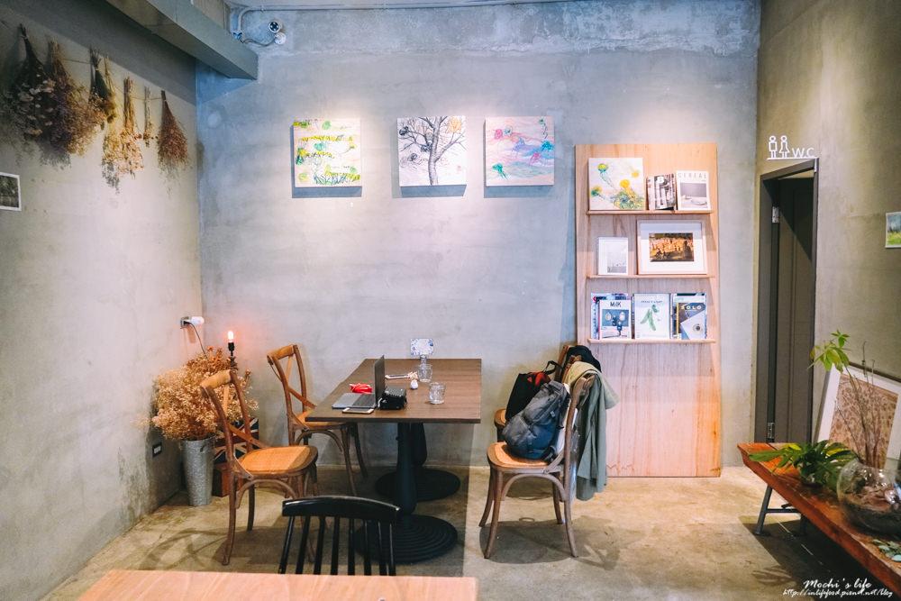 忠孝新生不限時咖啡廳