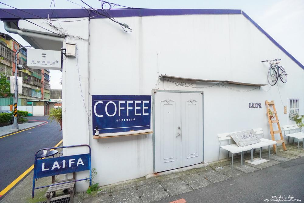 來發咖啡所