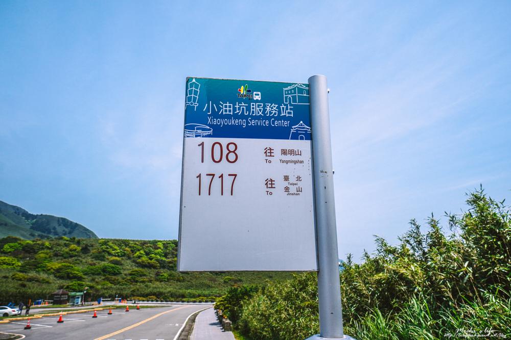 台北市第一高峰