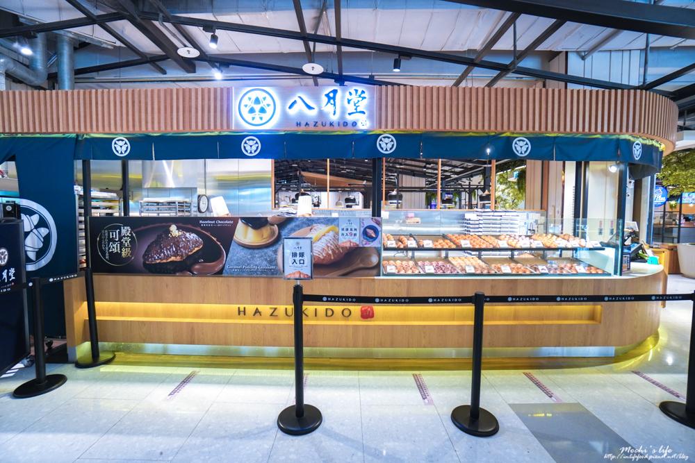 大江百貨餐廳