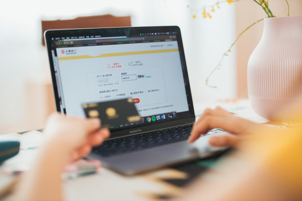 振興券信用卡如何綁定