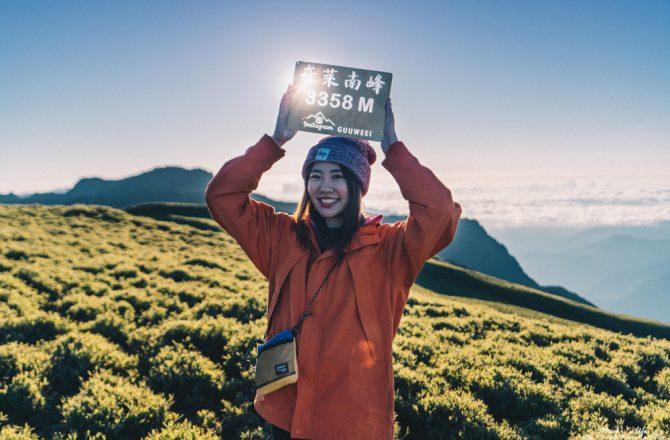 奇萊南華申請入園&山屋|給百岳新手完整的兩天一夜登山路線心得分享!奇萊南峰+南華山