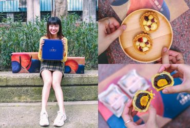 新年禮盒推薦|上信饌玉禮盒:不甜膩無負擔的台灣滋味!過年送長輩這就對的!使用折扣碼更划算