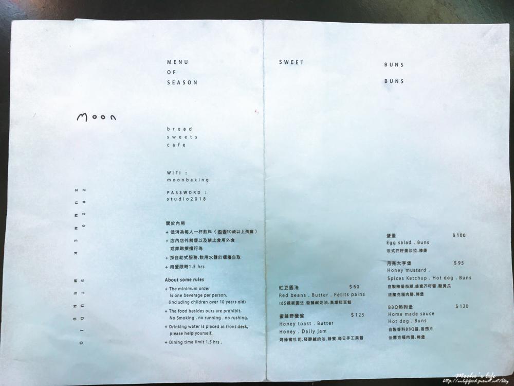 moon baking菜單