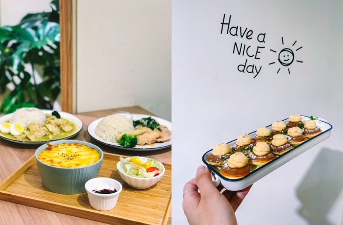 板橋平價美食|FOLIAGE CAFE:咖啡廳裡的便宜南洋料理、咖喱飯,還有小鬆餅!寵物友善餐廳/不限時咖啡廳@捷運板橋站