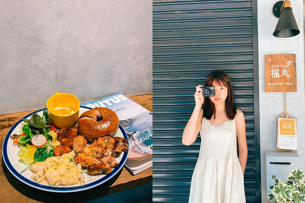東門站早午餐|福丸:超好吃貝果!迷你文青森林系早餐店@永康街美食/東門市場美食