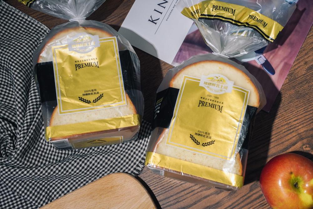 瑞穗鮮乳土司PREMIUM,鮮乳土司,吐司,瑞穗鮮乳土司 瑞穗鮮乳土司premium哪裡買