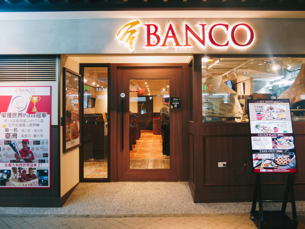 BANCO,BANCO菜單,BANCO長安店,松江南京站美食,松江南京站餐廳