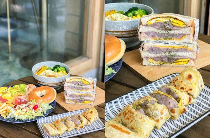 民權西路早午餐|滿腹早午餐:平價的減肥健康餐,比爆漿芋泥早餐三明治更好吃XP
