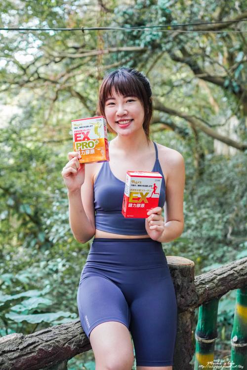 甘味人生鍵力膠原,甘味人生鍵力膠原評價,甘味人生鍵力膠原pro,膝蓋關節保養,膝蓋保養品