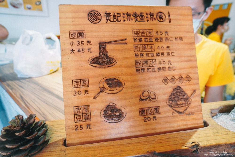 劉里長雞肉飯,新台灣餅舖,樂檸短褲餐廳,嘉義必吃,品安豆漿豆花