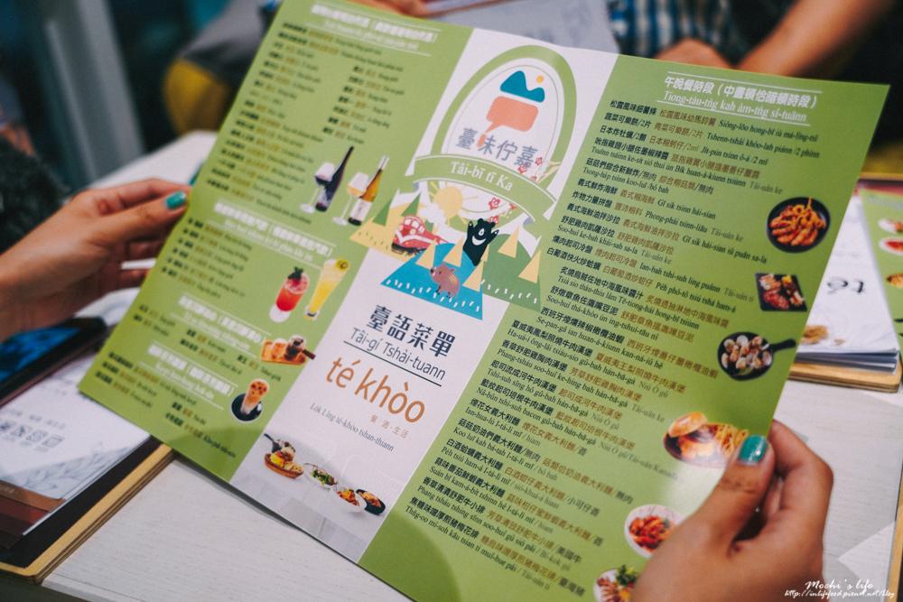 嘉義美食,嘉義美食推薦,嘉義必吃,新台灣餅舖,劉里長雞肉飯,林聰明沙鍋魚頭