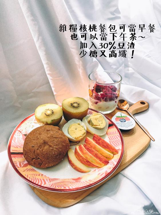 原味時代減醣貝果,原味時代千張餃,原味時代團購,原味時代肉桂捲,減醣肉桂捲