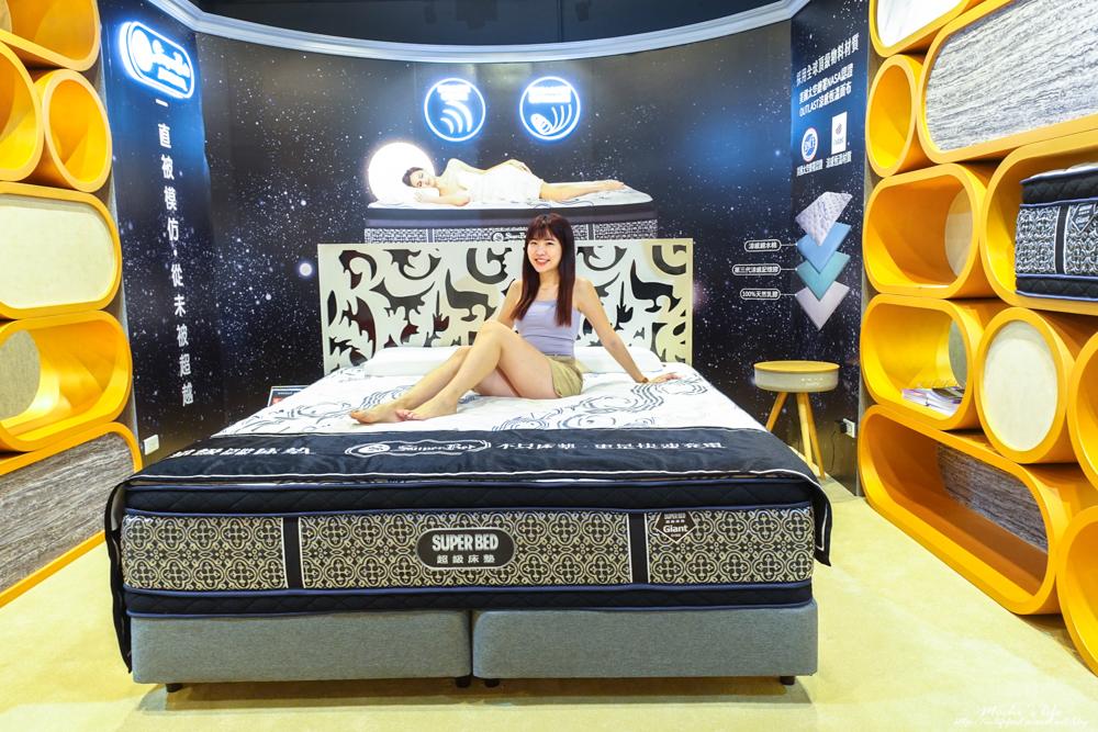 床的世界,床的世界評價,床的世界價格,床的世界下墊,床墊價格