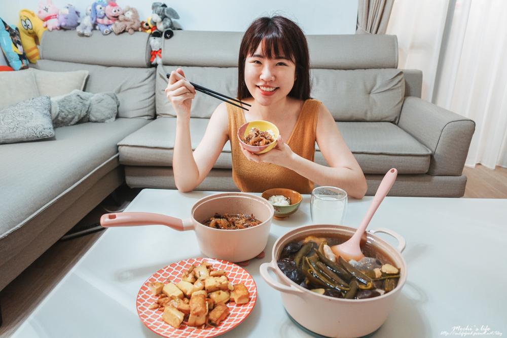不沾鍋推薦 韓國粉紅蜜桃雪酪鍋!外表實力兼具的neoflam不沾鍋~不沾鍋沾鍋了怎麼辦?不沾鍋保養!團購優惠