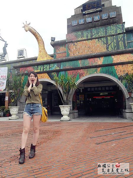 宜蘭旅遊 ▌宜蘭幾米「宜蘭車站」:幾米又來啦!微笑長頸鹿宜蘭車站&丟丟噹森林星空列車