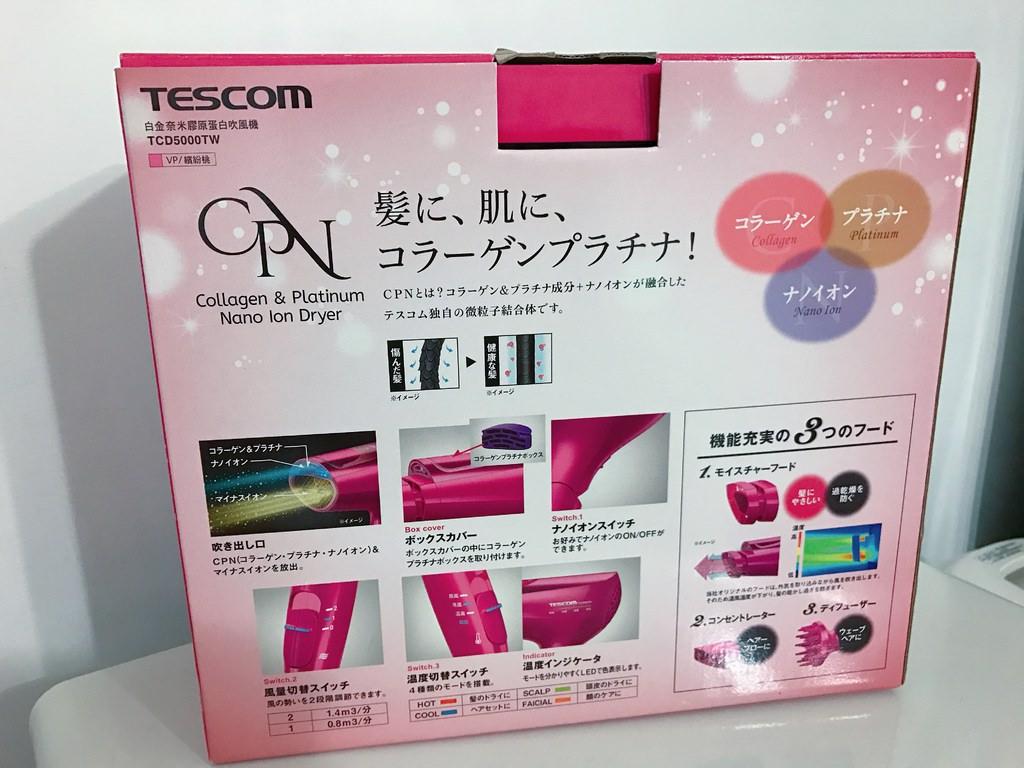 tescom tcd5000
