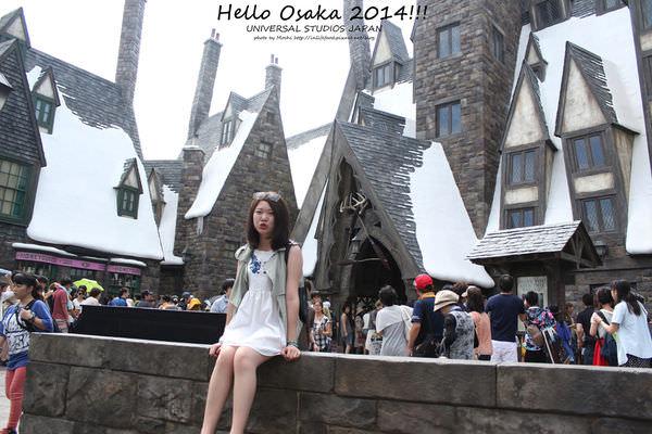 大阪環球影城▌教你玩「哈利波特樂園」:排四個小時也願意的哈利波特禁忌之旅(哈利波特樂園門票全攻略、暑假2014、大阪環球影城怎麼去)
