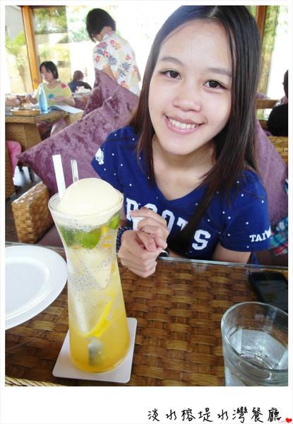 榕堤水灣餐廳:新北市►淡水榕堤水灣餐廳︱峇里島優閒下午茶
