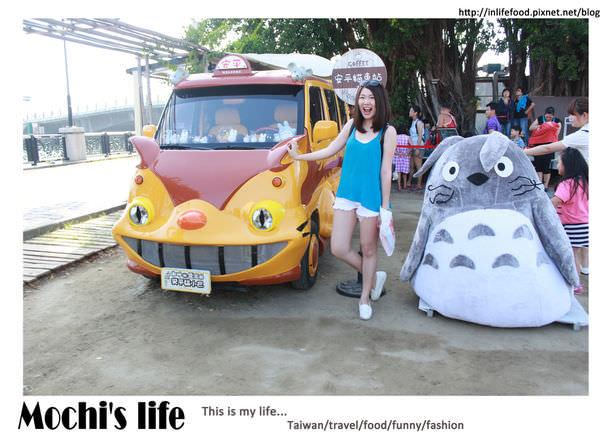 台南龍貓公車▌來找龍貓吃冰淇淋!「安平貓小巴」每天都有不同限定口味冰淇淋(台南安平、安平龍貓公車)
