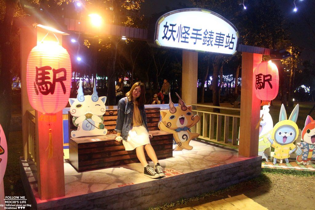 Asia 49 亞洲料理 酒廊