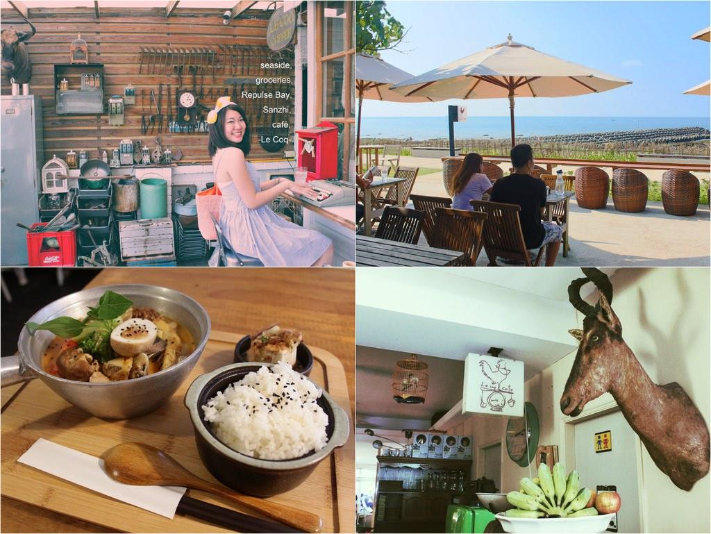 北海岸咖啡廳