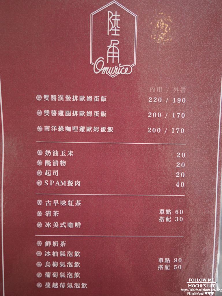 雙醬咖哩台北