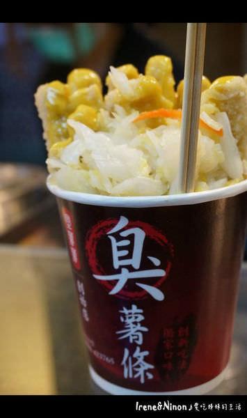 宜蘭夜市美食 ▌「蘭陽夜市」:蘭陽夜市臭薯條、三星蔥油餅×下雨天也能逛夜市