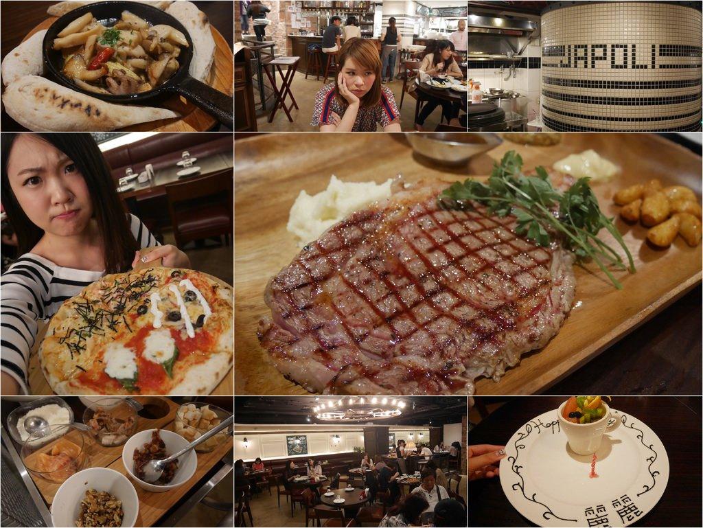 台北情調餐廳