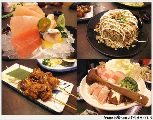 三峽美食 ▌「三峽八條壽司」:八條壽司平價日式料理,教你不需排隊小秘訣(內有menu)
