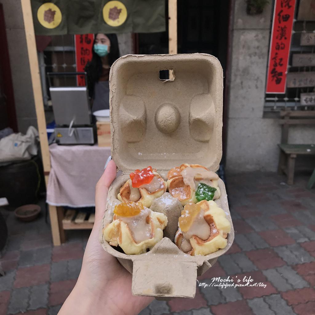 台南散步甜食|慕紅豆尋蜜.比利:文青風!老房子的復古新甜點,雞蛋盒鬆餅&柴燒紅豆@台南中西區