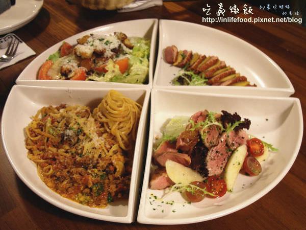 15吃意頓飯-2