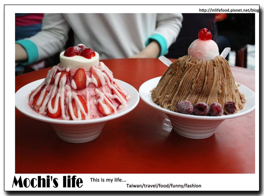 花蓮市區美食 ▌「一心泡泡冰」:居然有栗子雪花冰!真心覺得比五霸焦糖包心粉圓好吃多了…