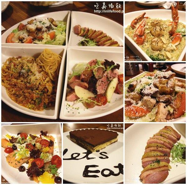 10.吃義燉飯