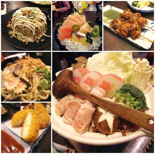 4.八條壽司