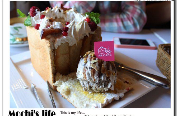 中山站美食▌頗失望的「R9 cafe」,蜜糖吐司還是Dazzling好吃,義大利麵算中下…吃飽可去BonBonHair護髮(捷運中山站、下午茶)