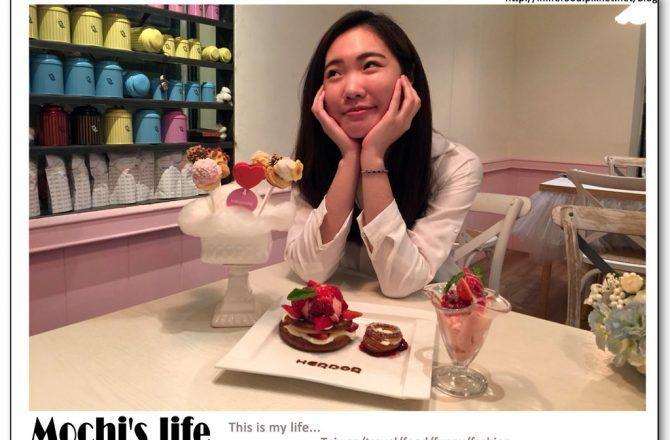 台北東區下午茶 ▌二訪夢幻的可拿滋棒棒糖,「HERDOR Tea House」甜點再進化,少女們最愛的夢幻茶屋(捷運忠孝敦化站、明曜百貨後)
