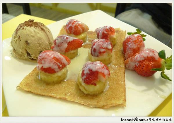 天母美食 ▌「法蕾薄餅」:超道地法式薄餅,不用到法國就吃的到正統法式薄餅